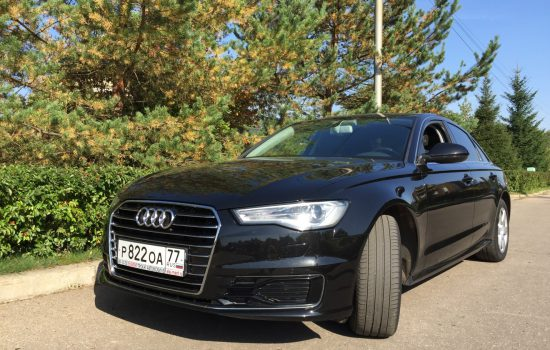 Audi A6 Limited Edition 1.8 TFSI S tronic