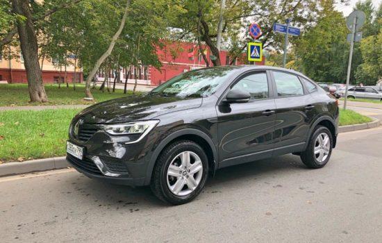 Renault Arkana 1.6